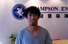 姓名:Michael Thongvanh