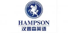 汉普森英语独家提供英文绘本阅读技巧